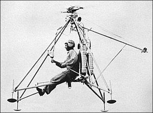 rotorcraft-pinwheel