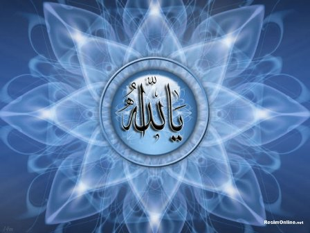 99 Asma'ul Husna (Nama-nama Allah SWT)
